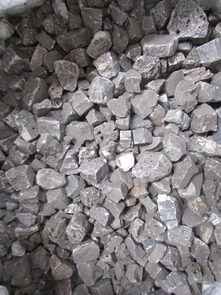 高碳锰铁加工块