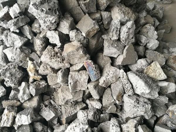 低硅高碳铬铁2