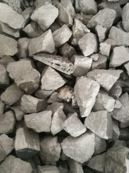 高碳铬铁加工块 10-70mm